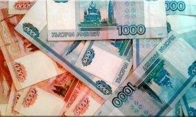 Спор Блинова с Ивантером из-за «лишних» денег