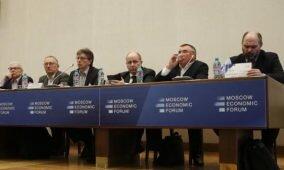 Круглый стол Столыпинского клуба на МЭФ-2018
